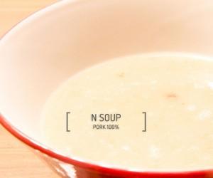 N soup
